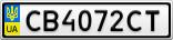 Номерной знак - CB4072CT