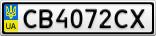 Номерной знак - CB4072CX