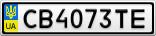 Номерной знак - CB4073TE