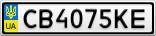 Номерной знак - CB4075KE