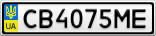 Номерной знак - CB4075ME