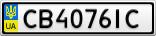 Номерной знак - CB4076IC
