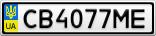 Номерной знак - CB4077ME