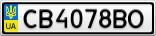 Номерной знак - CB4078BO