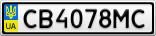Номерной знак - CB4078MC