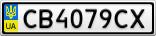 Номерной знак - CB4079CX