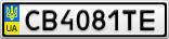 Номерной знак - CB4081TE