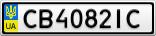 Номерной знак - CB4082IC