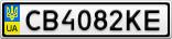 Номерной знак - CB4082KE