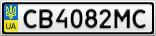 Номерной знак - CB4082MC