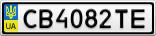Номерной знак - CB4082TE