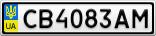 Номерной знак - CB4083AM