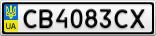 Номерной знак - CB4083CX
