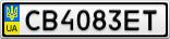 Номерной знак - CB4083ET