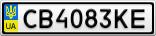 Номерной знак - CB4083KE