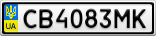 Номерной знак - CB4083MK