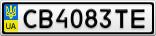 Номерной знак - CB4083TE