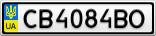 Номерной знак - CB4084BO