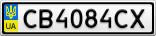 Номерной знак - CB4084CX