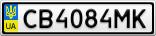 Номерной знак - CB4084MK