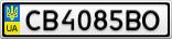 Номерной знак - CB4085BO