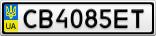 Номерной знак - CB4085ET