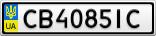 Номерной знак - CB4085IC