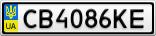 Номерной знак - CB4086KE
