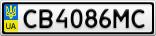 Номерной знак - CB4086MC