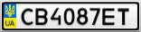 Номерной знак - CB4087ET