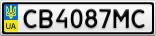 Номерной знак - CB4087MC