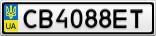 Номерной знак - CB4088ET