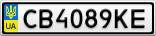 Номерной знак - CB4089KE