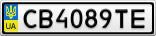 Номерной знак - CB4089TE