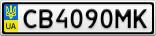Номерной знак - CB4090MK