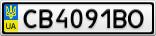 Номерной знак - CB4091BO