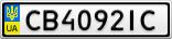 Номерной знак - CB4092IC