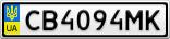 Номерной знак - CB4094MK