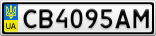Номерной знак - CB4095AM
