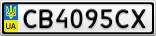 Номерной знак - CB4095CX
