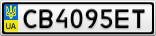 Номерной знак - CB4095ET