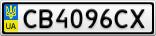 Номерной знак - CB4096CX