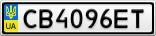 Номерной знак - CB4096ET