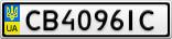 Номерной знак - CB4096IC