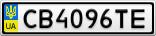 Номерной знак - CB4096TE