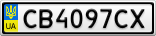 Номерной знак - CB4097CX