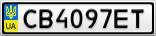 Номерной знак - CB4097ET