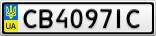 Номерной знак - CB4097IC