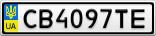 Номерной знак - CB4097TE