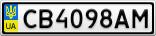 Номерной знак - CB4098AM